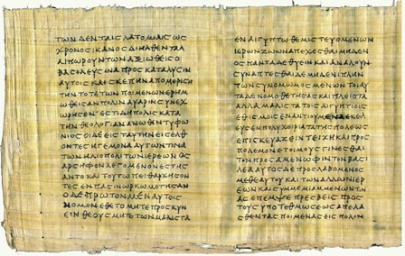 Koine Greek Bible